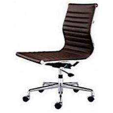 Cadeira esteirinha charles eames